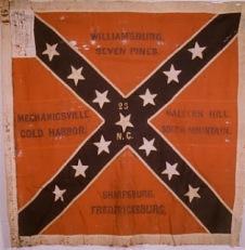 23rd Flag
