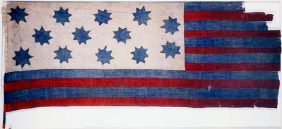 Guilford_Courthouse_Flag_Museum_of_History